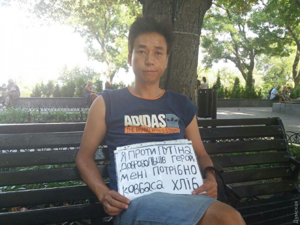 Китайский «борец с Путиным» попрошайничает в центре Одессы
