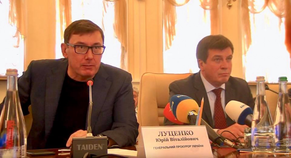 Генпрокурор обвинил одесский ГАСК в системной коррупции и предложил снять с должности его руководителя
