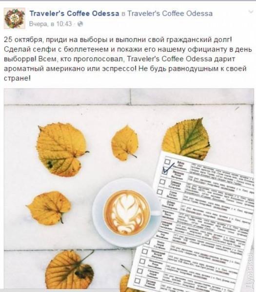 МВД получило 470 сообщений о нарушениях на местных выборах - Цензор.НЕТ 1807