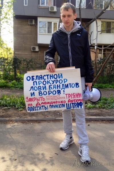 Новости украины сегодня важные