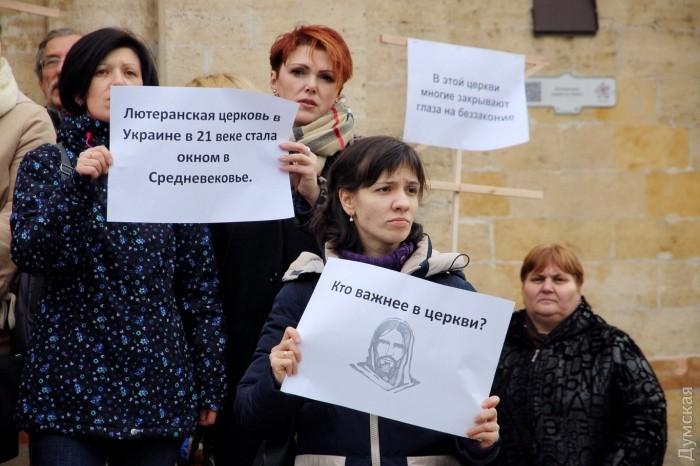 Пікет в Росії