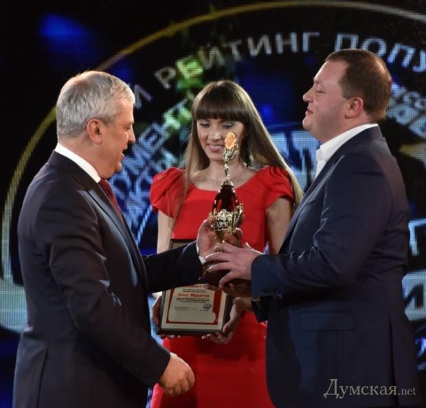 Экономист года - Олег Муратов