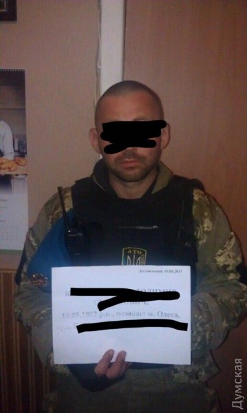 Хакеры, укравшие из банкоматов 2,5 млн грн, предстанут перед судом - Цензор.НЕТ 7209