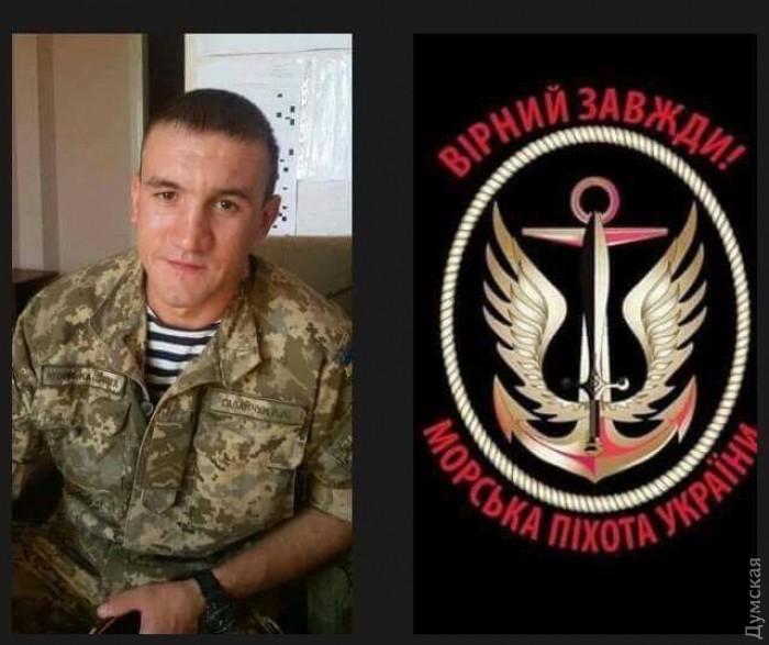 В результате вражеского обстрела на Луганщине повреждена опора ЛЭП: 1400 абонентов остались без электричества - Цензор.НЕТ 9158