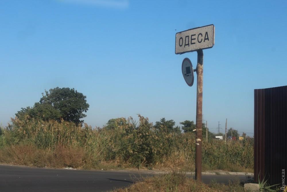 Неприметный въезд со стороны линии Камышового трамвая, на самой границе города