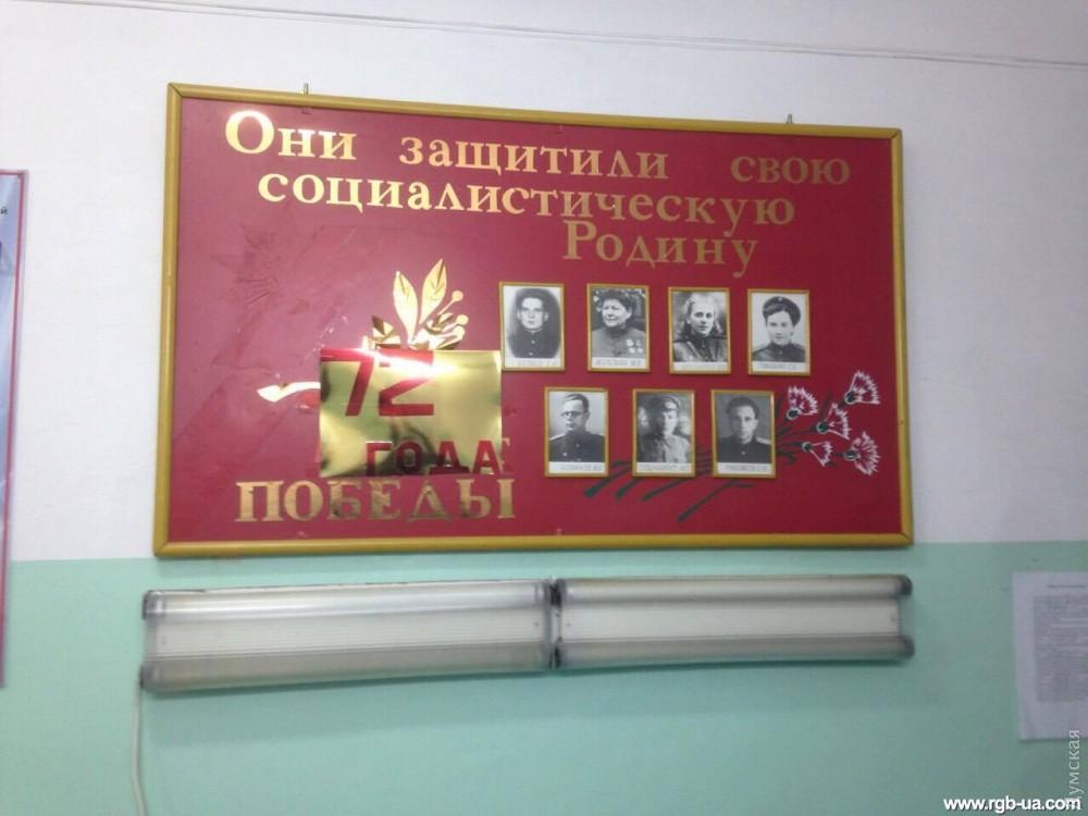 http://dumskaya.net/pics/a9/picturepicture_150824896910028525202026_34162.jpg