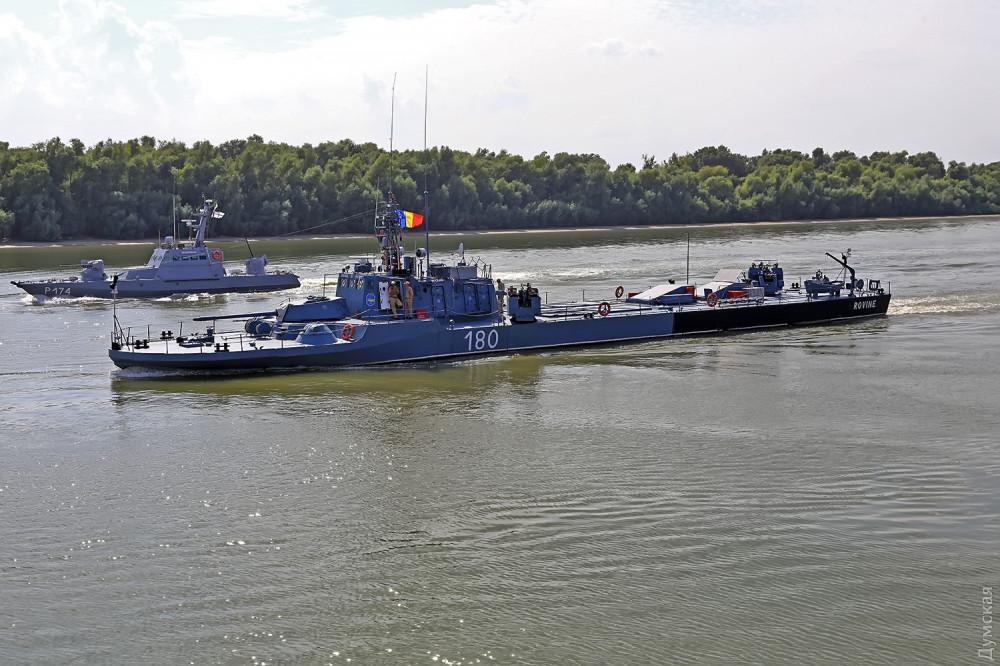 "Малый артиллерийский корабль ""Ровине"""