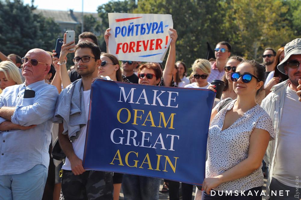 """Журналисты """"ДумскойТВ"""" тоже присутсвуют на митинге. А как иначе?"""
