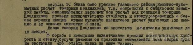 picturepicture_61310473118306_38375 В Тарутинском р-не памятники погибшим солдатам устанавливают через суд