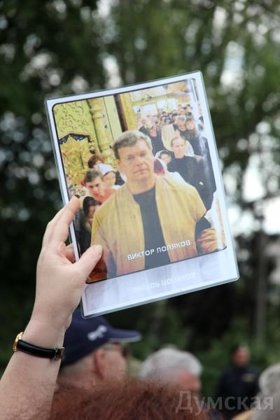 Милицейский смотр, митинг и контрмитинг на Куликовом поле, фото-5