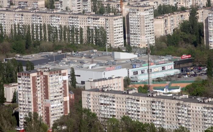 """СитиЦентр"" на поселке Котовского"