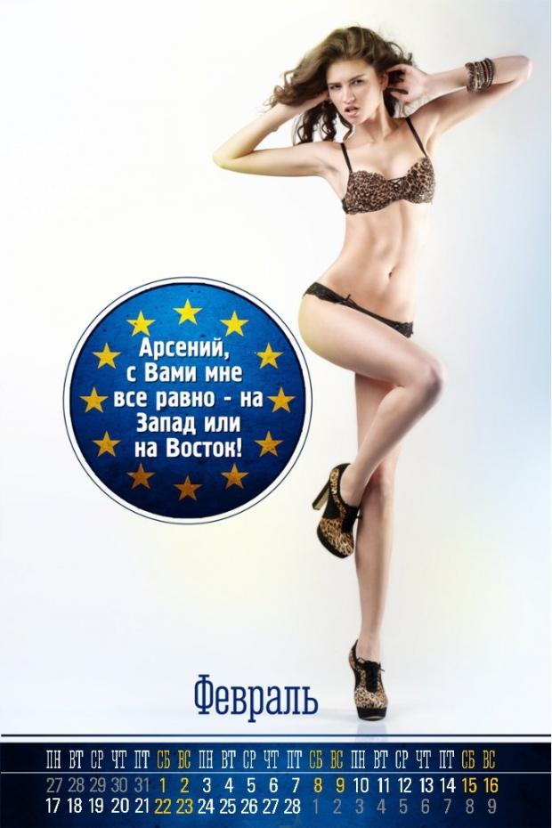 Евромайданы в Одессе и Киеве: на обоих находятся сотни одесситов