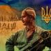 Україна понад усe!
