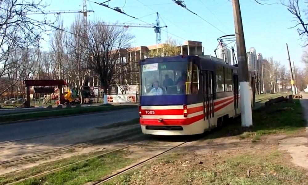 период движение трамвайных