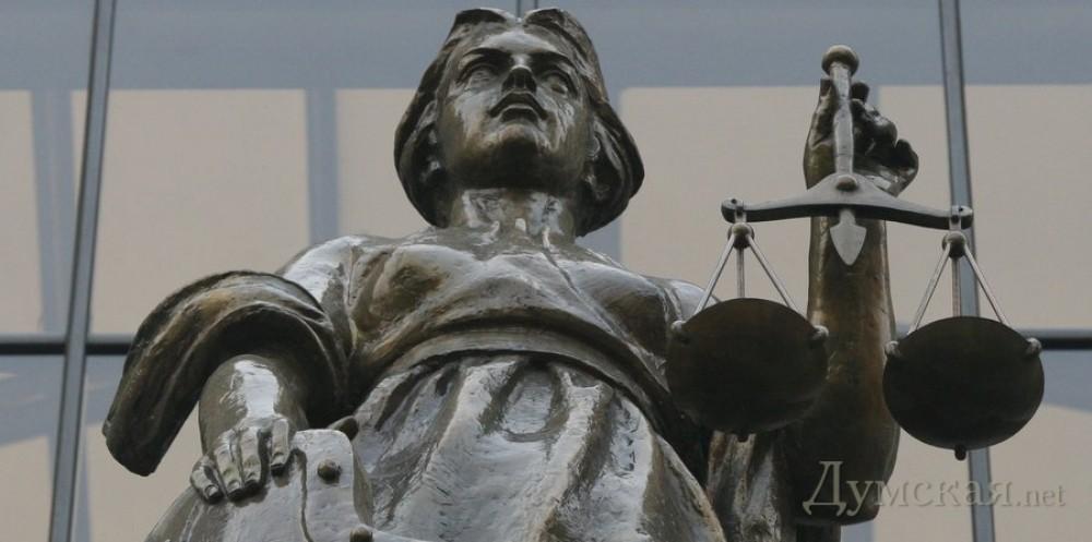 Киевский суд признал российскую агрессию на территории Украины