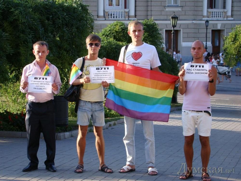 АКТИВсМестом 50 лет Москва Личный профиль и фото