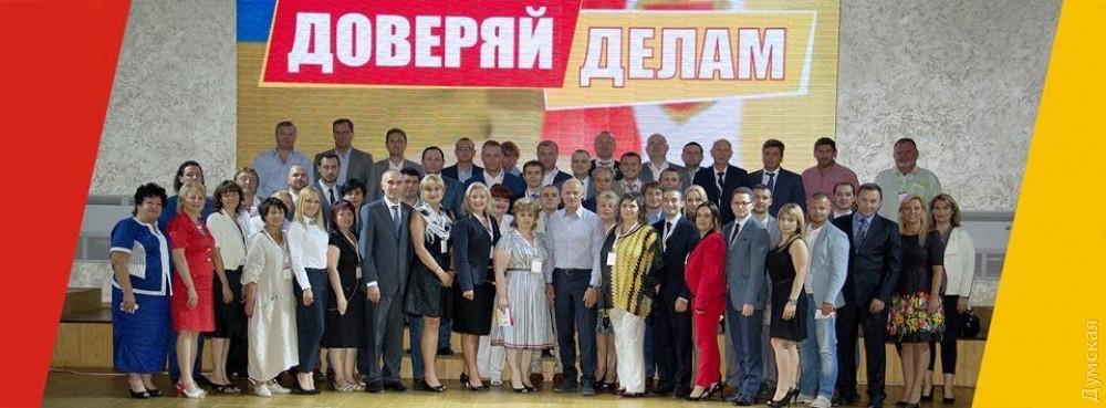 """Кандидат от БПП в мэры Ильичевска Хмельнюк агитирует за Оппозиционный блок: """"Мы хотим, чтобы у нас был деловой горсовет"""" - Цензор.НЕТ 7689"""