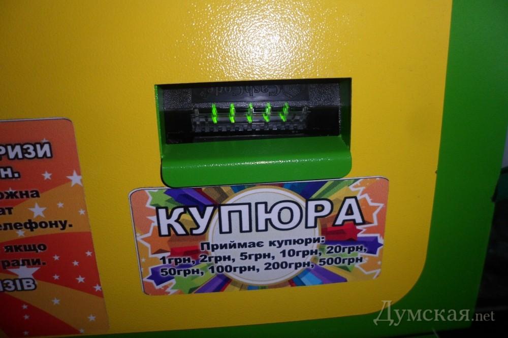 Игровые автоматы соцопрос игровые автоматы с реальным выигрышем