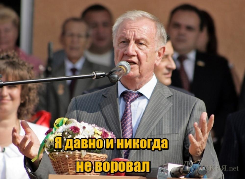 Яуже неворую, давно иникогда неворовал— Мэр Черноморска