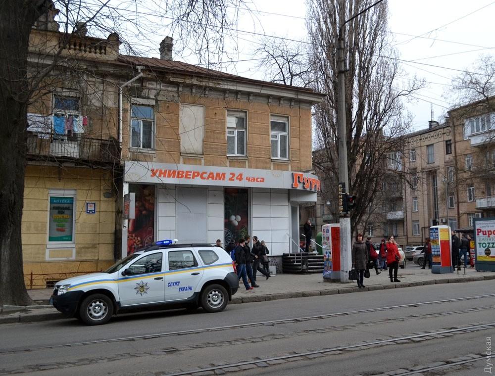 Поликлиника городок 17 телефон