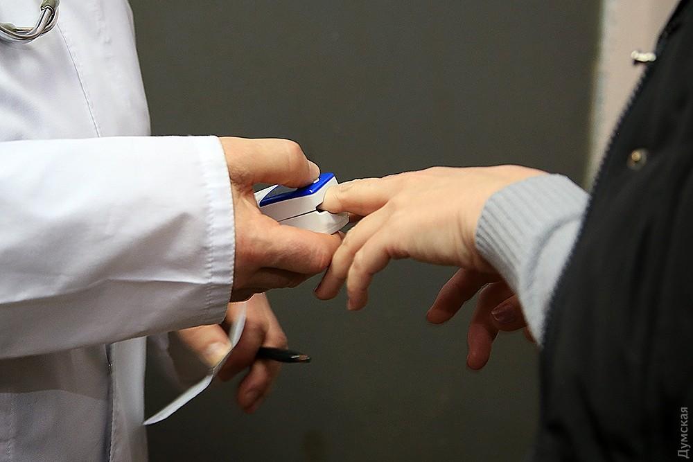 Сайт 9 клинической больницы г. минска