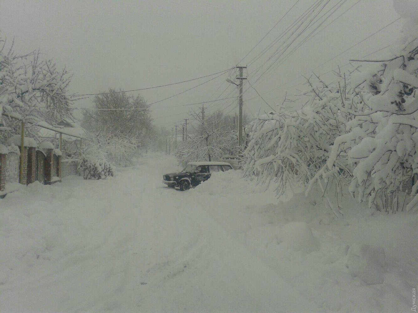 ВМЧС поРК поведали опричинах отключения электричества вКрыму