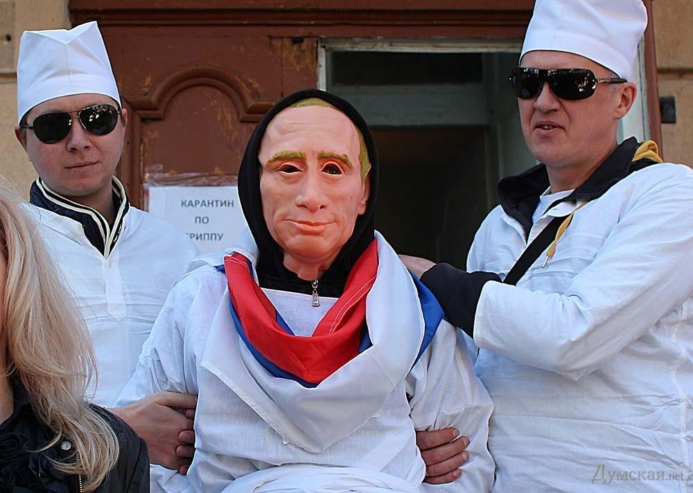 Всё население России - это заложники БЕЗУМИЯ так называемого