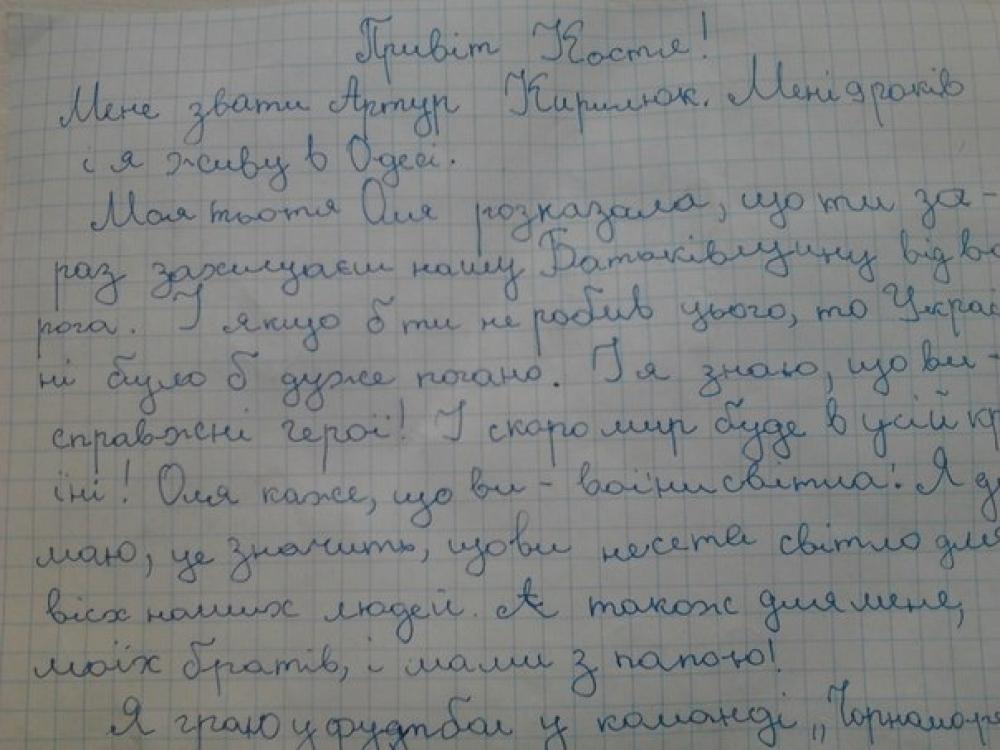 Как написать письмо парню в армию от девушки