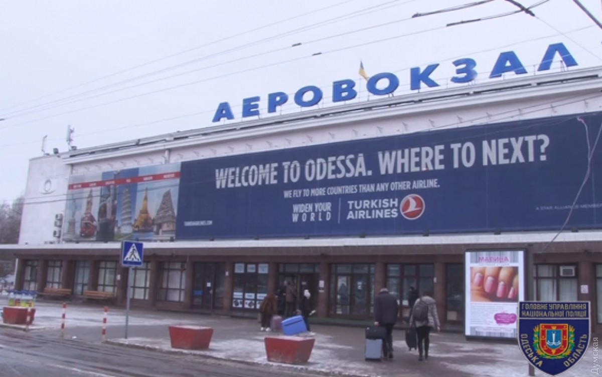 ВОдесской области задержали женщину, подозреваемую ворганизации канала торговли людьми