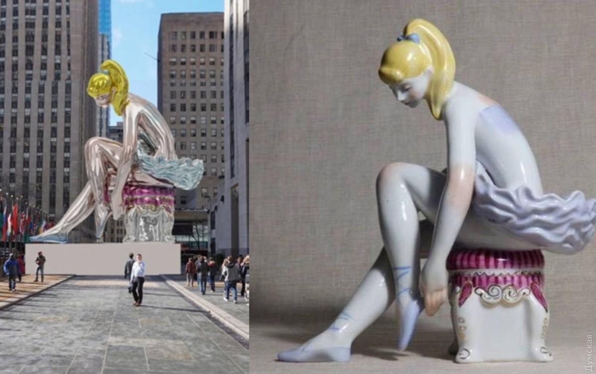 Вцентре Нью-Йорка возникла скульптура, напоминающая работу популярной украинской художницы