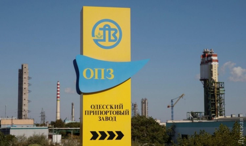 Руководитель ФГИ анонсировал повторную приватизацию Одесского припортового завода