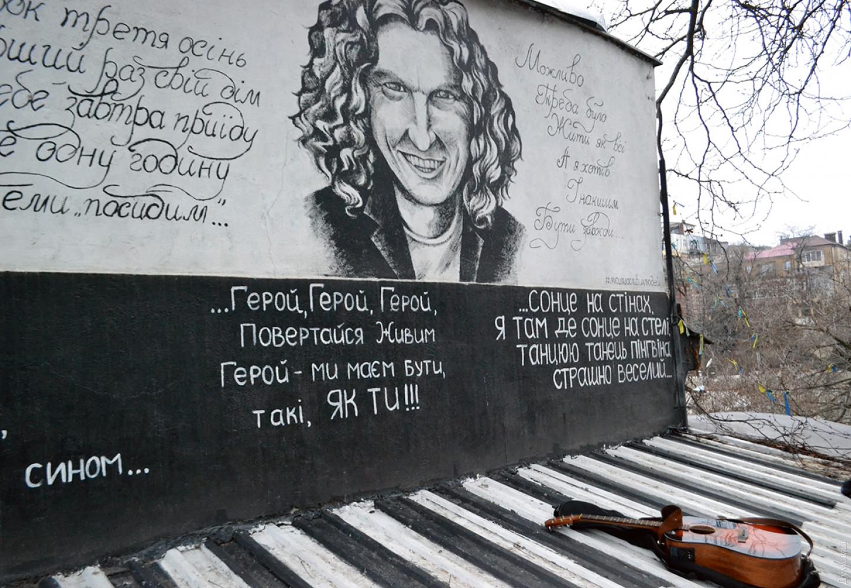 Годовщина смерти музыканта Кузьмы Скрябина— Живой впеснях