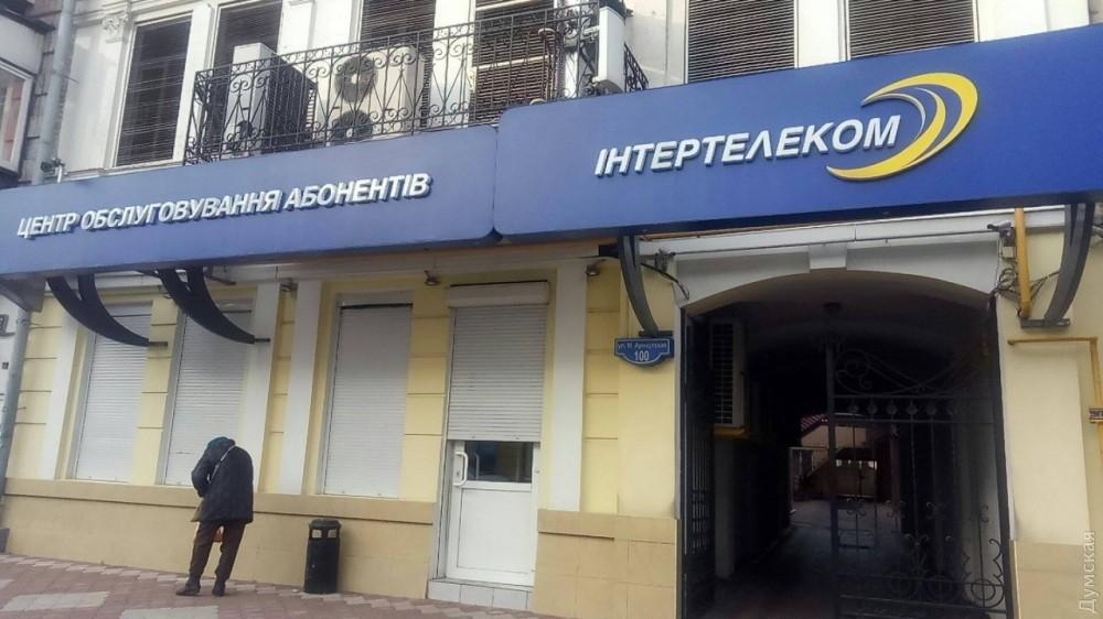 «Интертелеком» починил сеть после обысков