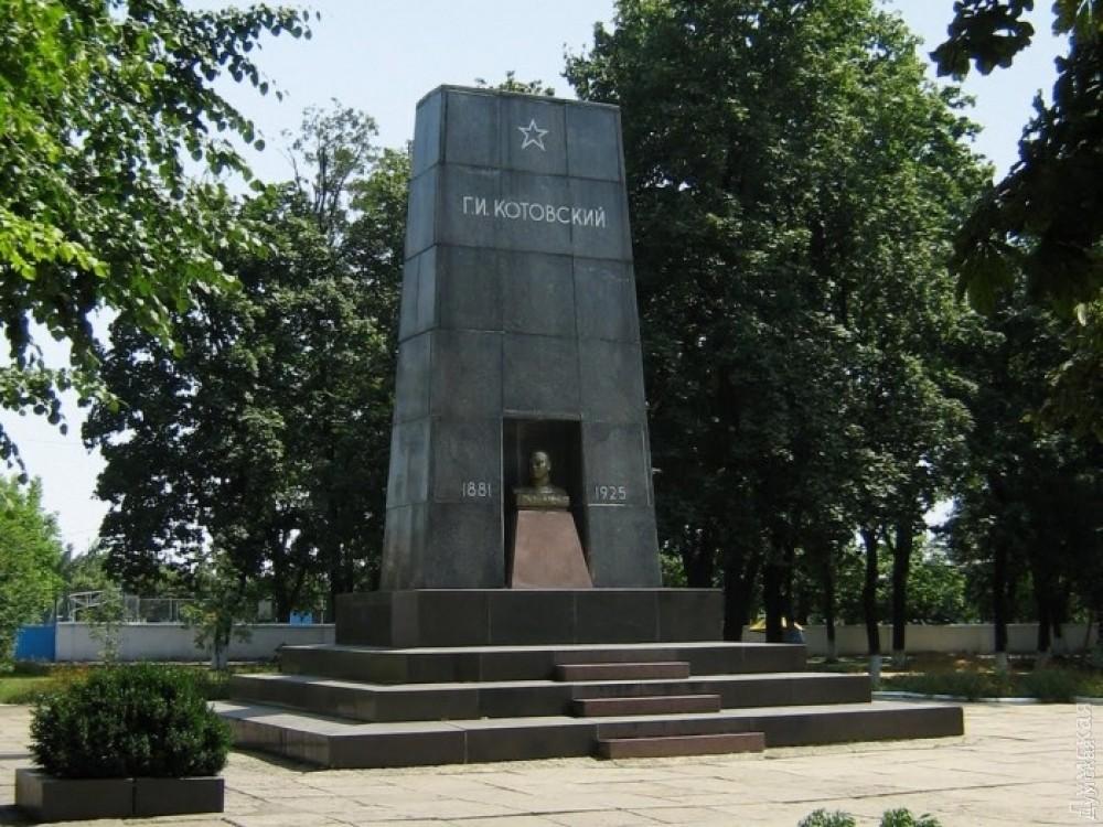 ВУкраинском государстве перезахоронят останки знаменитого командира Котовского