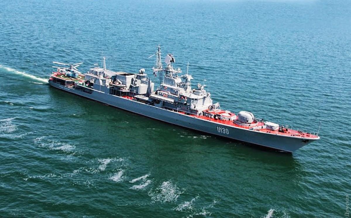 Базирующийся вОдессе флагман ВМС Украины будет модернизирован