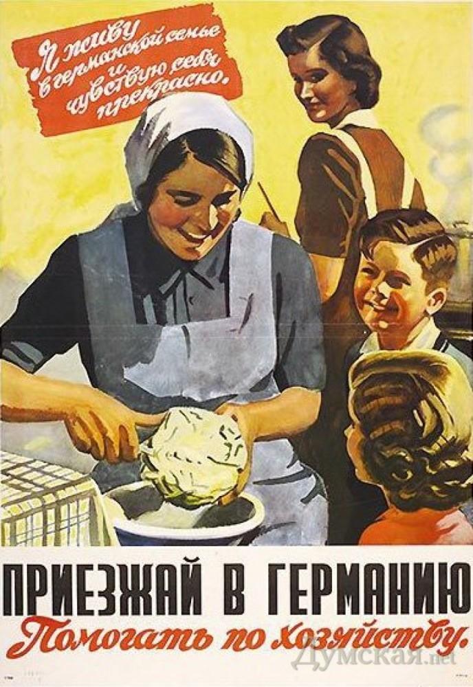 Schön Kinder, Küche, Kirche. Одесские националисты не празднуют 8 марта, потому  что женщина должна рожать солдат
