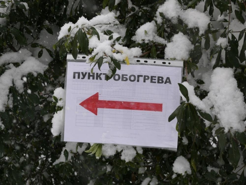 Жителей Харькова и области предупреждают об опасности