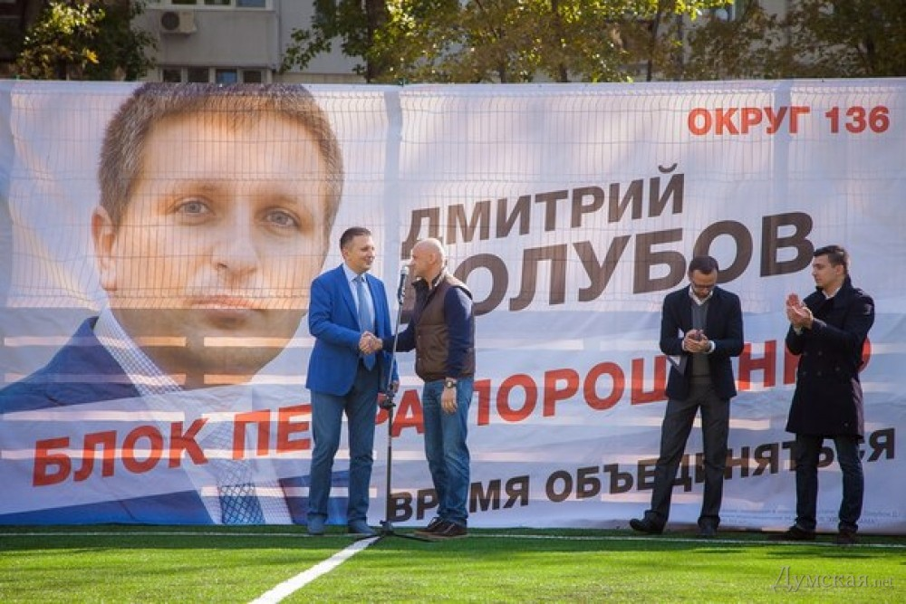 Депутат от ББП Голубов обвинил Саакашвили в рэкете: Он сделал замкнутый круг - Цензор.НЕТ 3295