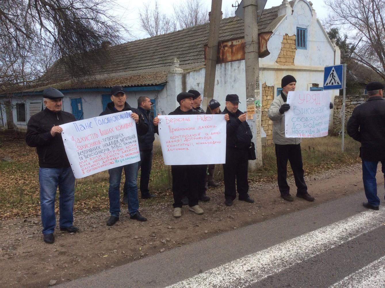 Отставные милиционеры перекрыли дорогу Одесса-Рени: они требуют пересчитать импенсии