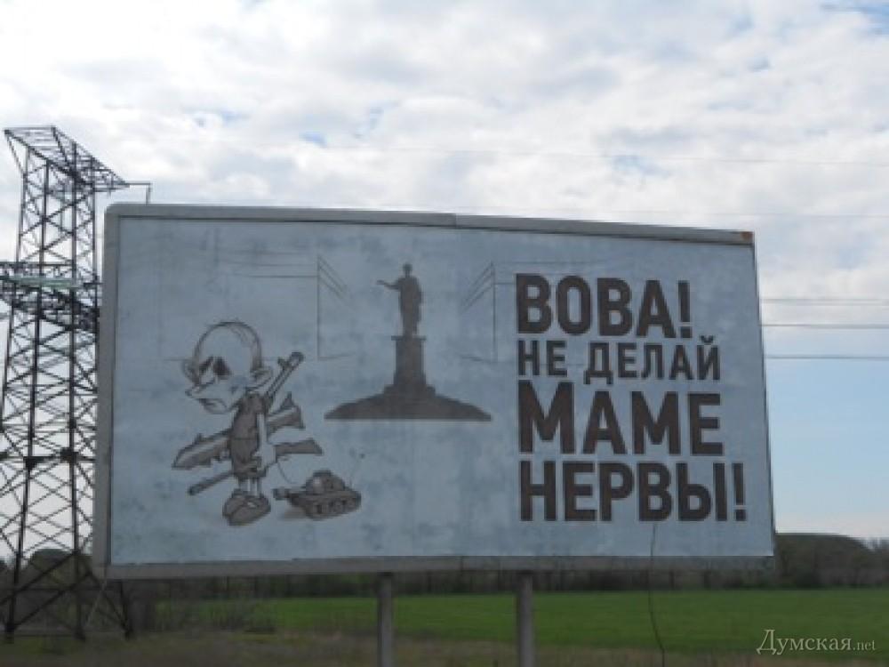 Боевики готовят кровавые провокации в Краматорске, - журналист - Цензор.НЕТ 5324