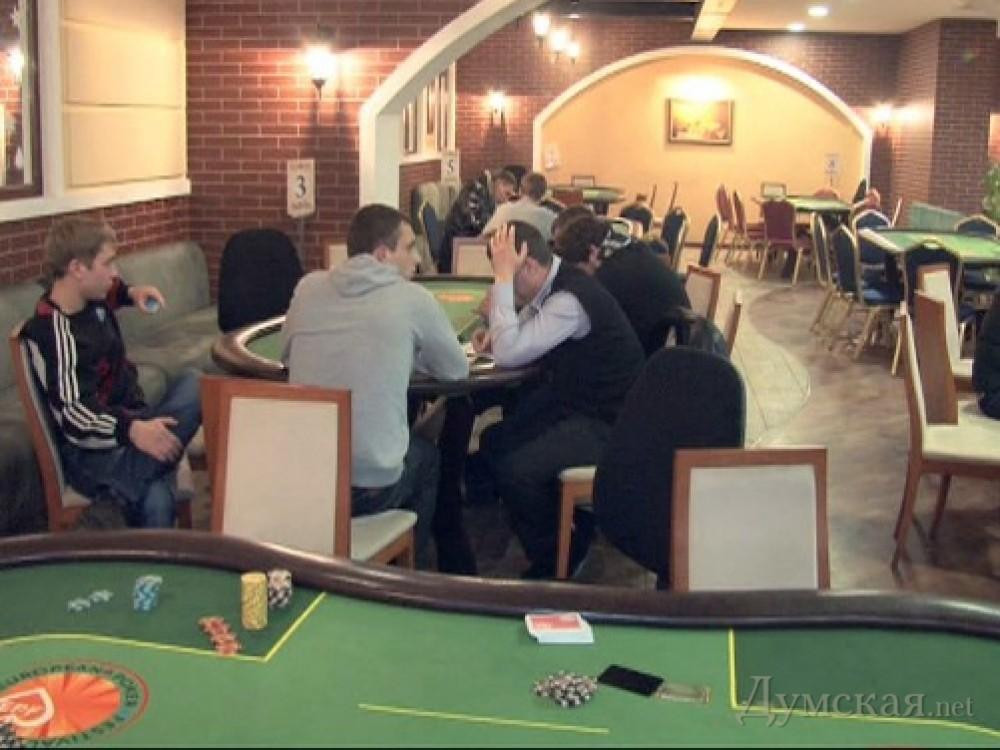 Оборудование для спортивного покера укр
