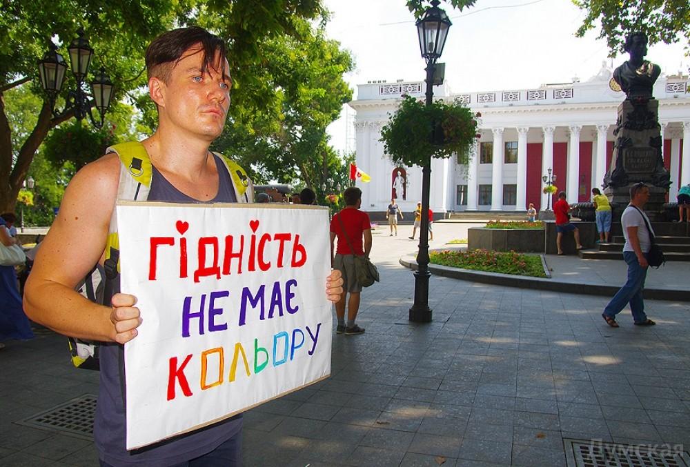 лучший гей форум россии