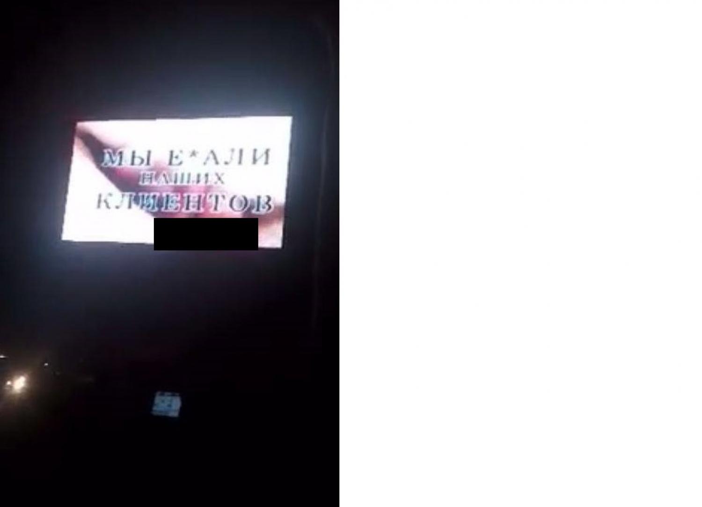 Порно на большом экране в городе