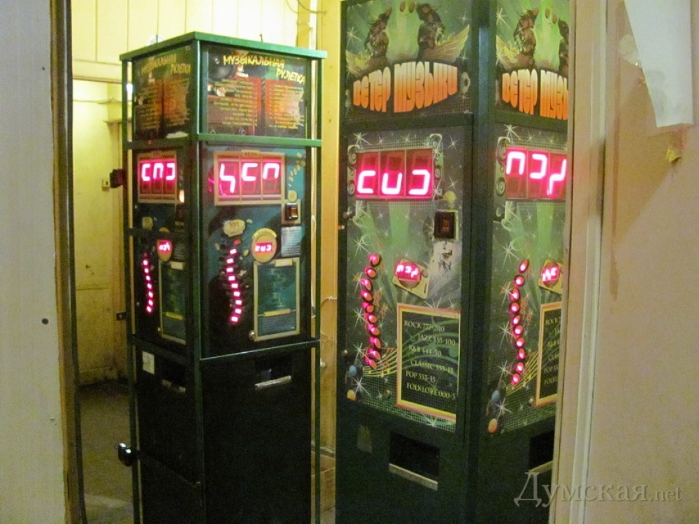 Работа в одессе игровые автоматы игровые автоматы играть бесплатно онлайн пираты