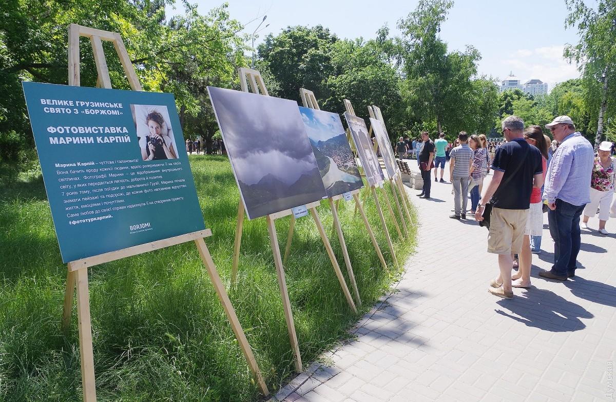 Одесский парк наодин день превратился вкрасивый уголок Грузии