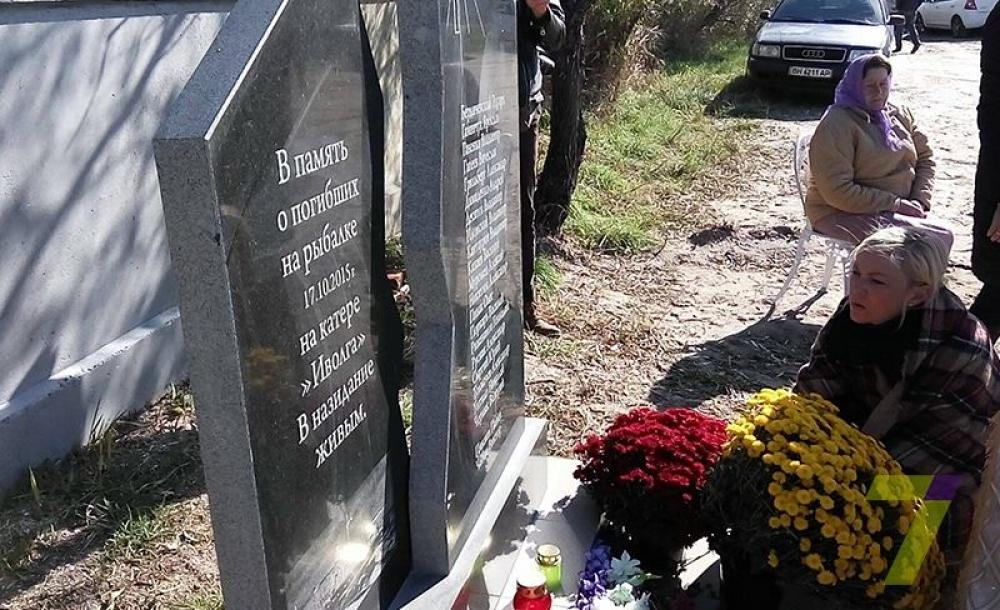 Монумент жертвам баркаса «Иволга» установили вОдесской области