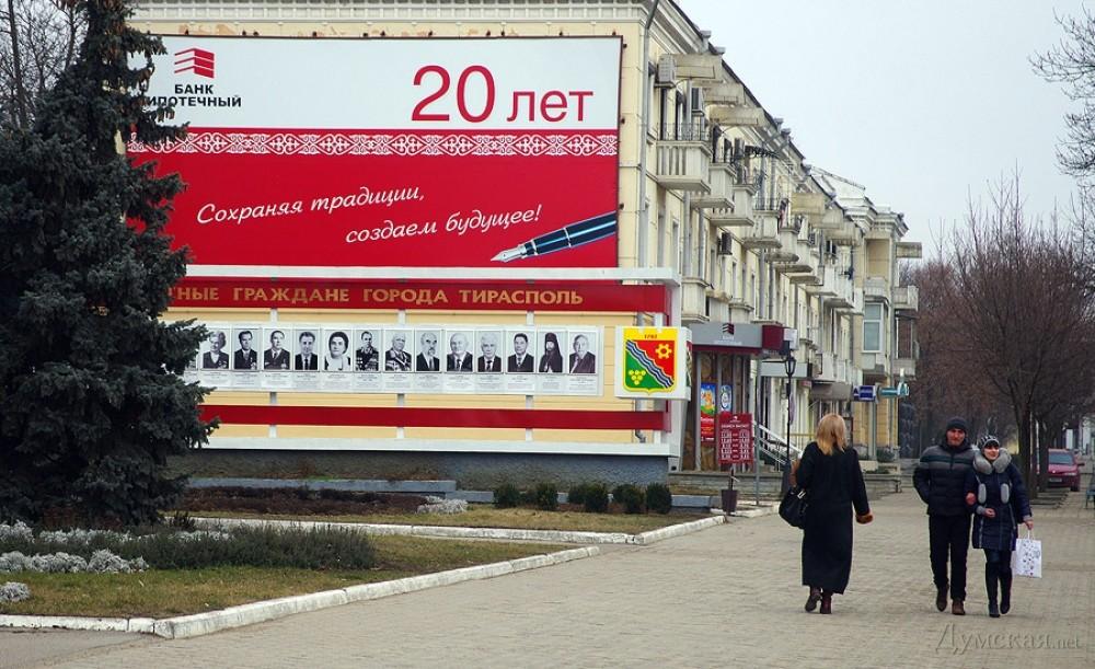 Новости в ардатовском районе нижегородской области