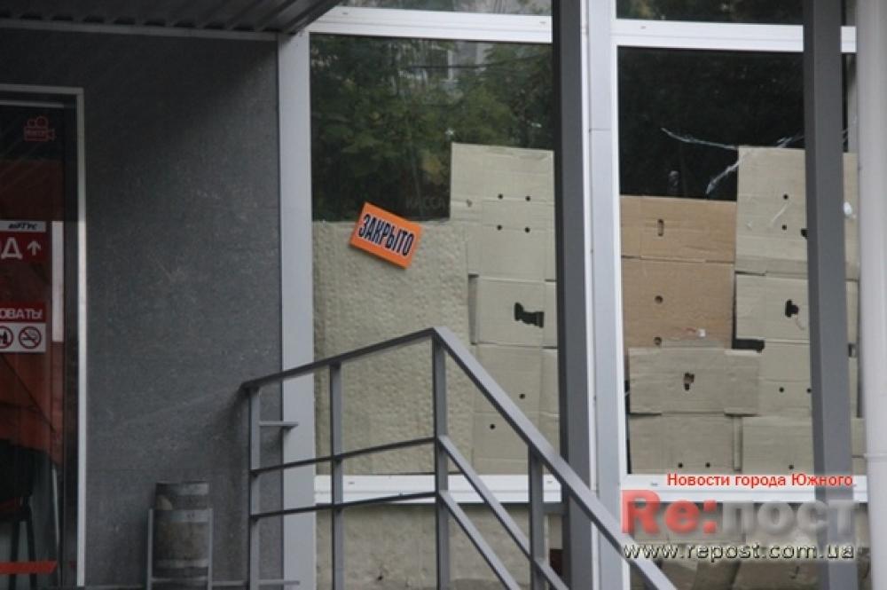 ВЮжном вооруженные люди захватили супермаркет иобщежитие