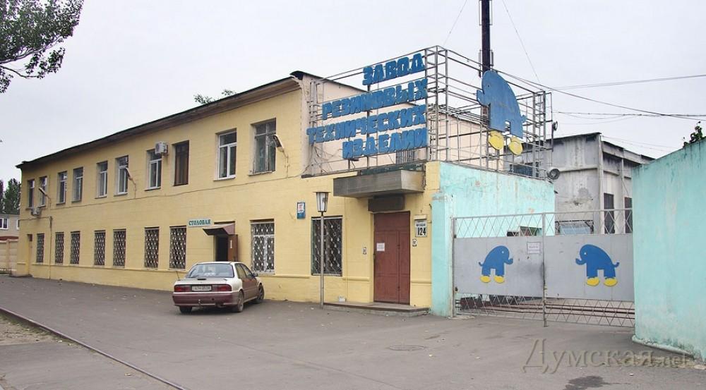 города Геленджик завод резинотехнических изделий в самаре авто