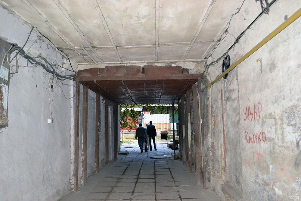 Ливень вОдессе: обвалилась стена жилого дома